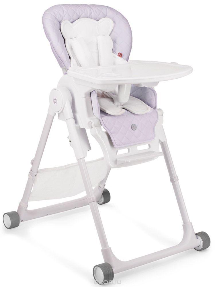 Happy Baby Стульчик для кормления William V2 цвет сиреневый стульчики для кормления happy baby стул для кормления happy baby william v2 happy baby