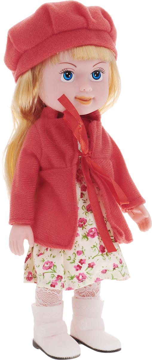 Little You Кукла Милая крошка цвет платья красный