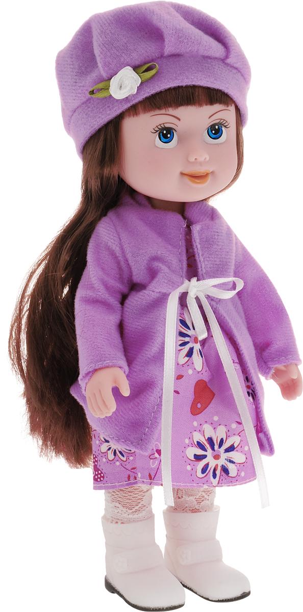 Little You Кукла Милая крошка цвет платья сиреневый
