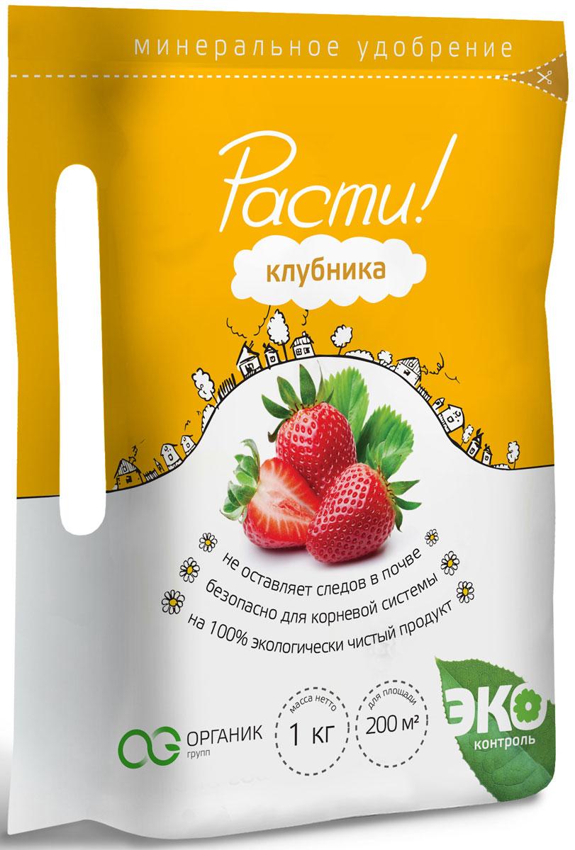 Удобрение комплексное минеральное Расти!, для клубники, 1 кг4665294660192Комплексное минеральное гранулированное удобрение длительного действия Расти! для клубники. Применение удобрения повышает содержание сахара и витаминов в ягодах, а это значит, что вы соберете вкусный и полезный урожай. Уникальная концентрированная формула обеспечит вам богатый урожай клубники (прирост на 20-30%). Состав: N (Азот):P (Фосфор):K (Калий) 16:10:16 + Mg (Магний) + S (Сера) + Ca (Кальций).Содержит все необходимые элементы питания;Улучшает вкусовые качества и увеличивает размер ягод; Стимулирует рост и развитие клубники;Экологически безопасно при соблюдении дозировки.Норма внесения:Посадка – 25-30 гр. (1 – 1,5 ст. ложки).Подкормка – 10-15 гр. (1 – 1,5 ст. ложки). Способ применения:Клубника любит калийные удобрения и не любит хлор. Удобрения непосредственно перед посадкой не вносят. Лучше внести полную дозу весной под предшественника (обычно это скороспелые овощные культуры: редис, салаты и т.д.). Не следует вносить чистый азот при посадке клубники, так как чрезмерное удобрение азотом приводит к жированию куста, когда листья развиваются в ущерб плодоношению. Оптимально сажать клубнику в летние месяцы (июль – август). При соблюдении технологии можно получить полноценный урожай уже на следующий год. Летом клубнику следует сажать в пасмурную или дождливую погоду.