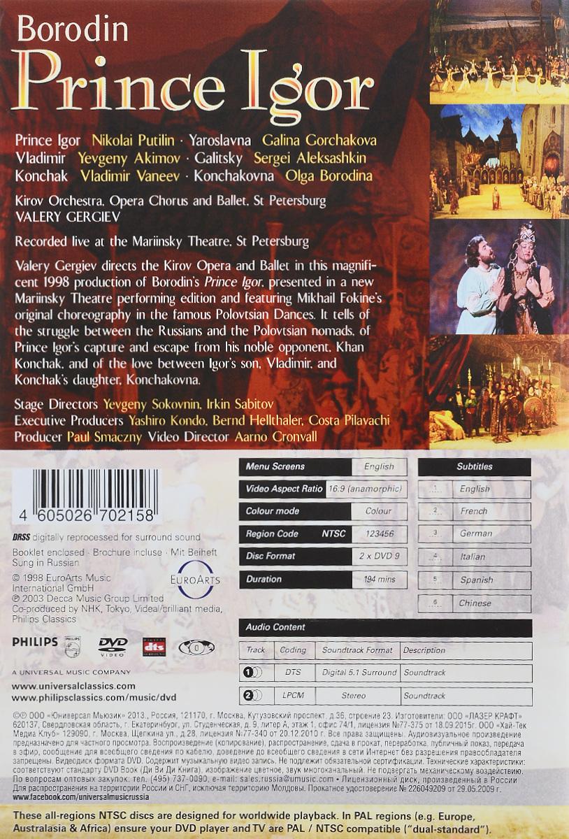 Borodin, Valery Gergiev:  Prince Igor (2 DVD) EuroArts Entertainment