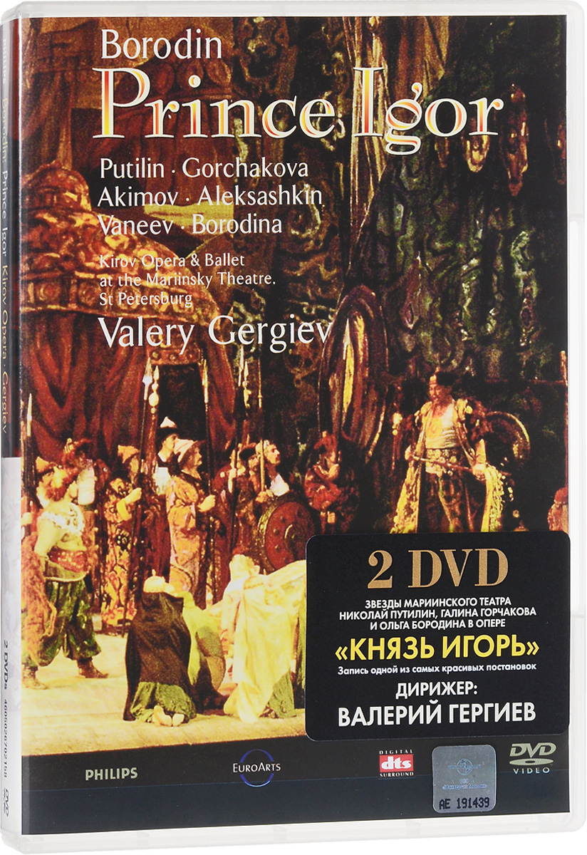 Borodin, Valery Gergiev: Prince Igor (2 DVD)