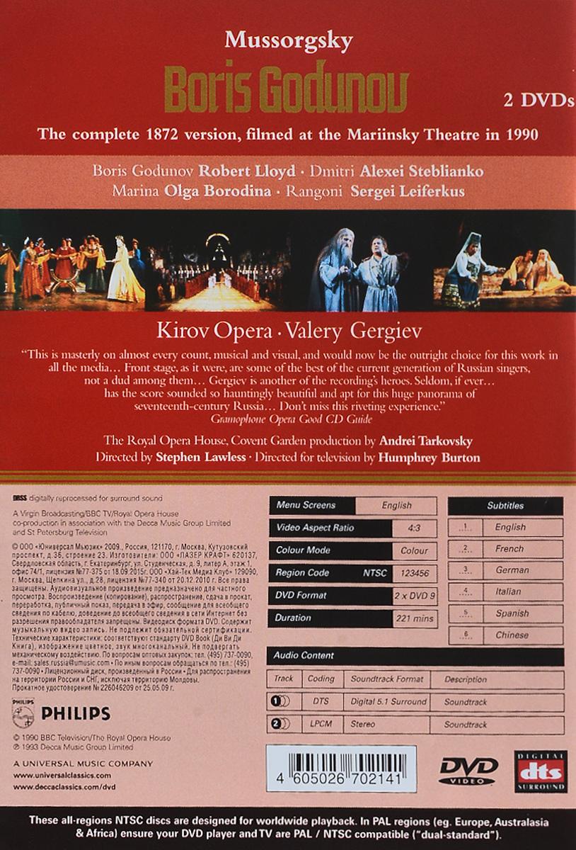 Mussorgsky, Valery Gergiev:  Boris Godunov (2 DVD) British Broadcasting Corporation (BBC),Virgin Broadcasting,The Royal Opera House