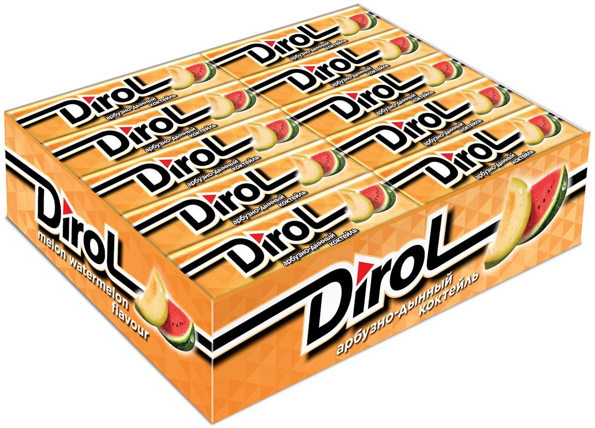 Dirol Жевательная резинка Арбузно-Дынный Коктейль без сахара, 30 пачек по 13,6 г76928, 645793, 685056Жевательная резинка Dirol Арбузно-дынный коктейль надолго освежает дыхание . Продукт не содержит сахара. Удобная упаковка легко открывается и легко закрывается, поэтому подушечки не рассыпаются.Уважаемые клиенты! Обращаем ваше внимание, что полный перечень состава продукта представлен на дополнительном изображении.