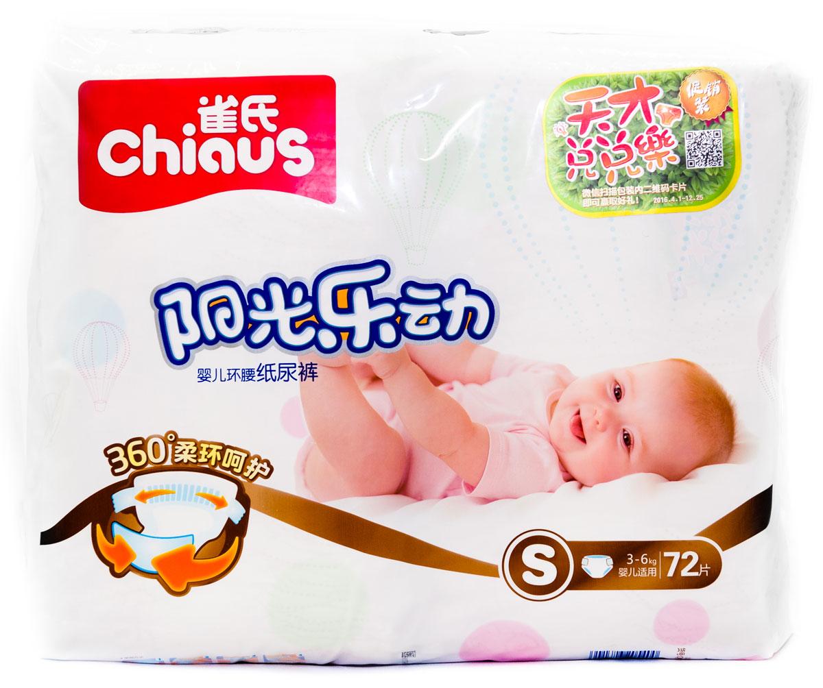 Chiaus Подгузники Premium S 3-6 кг 72 шт - Подгузники и пеленки