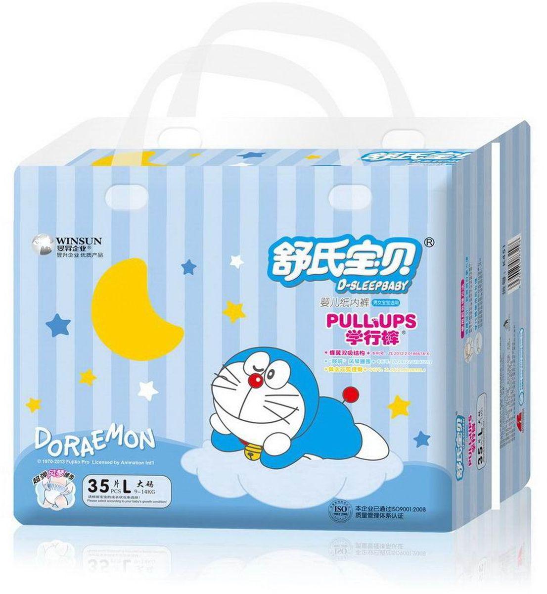 Doraemon Подгузники-трусики L 9-14 кг 35 шт
