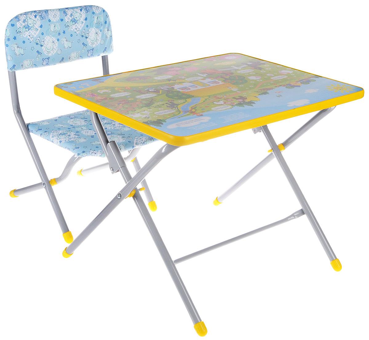 Фея Набор детской складной мебели Досуг Веселая ферма цвет голубой