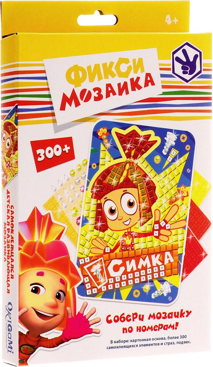 Оригами Мозаика по номерам Фиксики Симка, Seabow