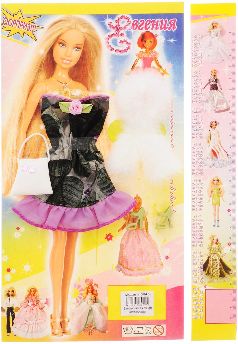 Евгения-Брест Одежда для кукол цвет темно-зеленый сиреневый одежда для кукол реборн купить