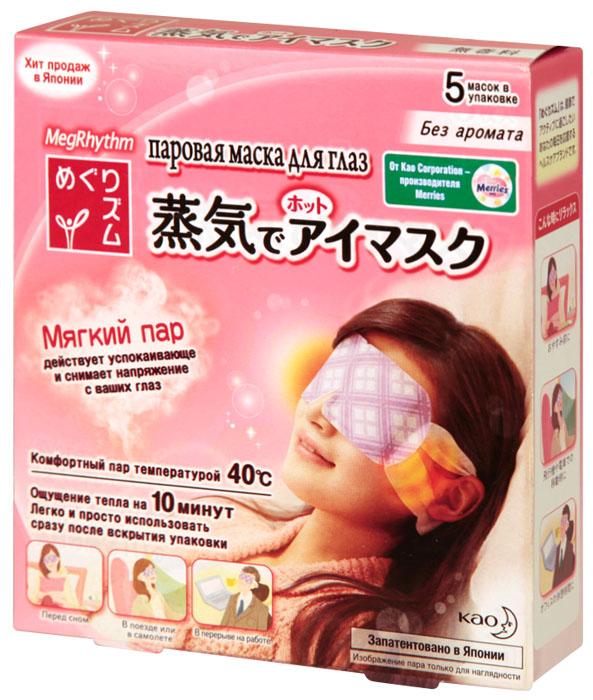 MegRhythmПаровая маска для глаз (Без запаха) 5 шт MegRhythm