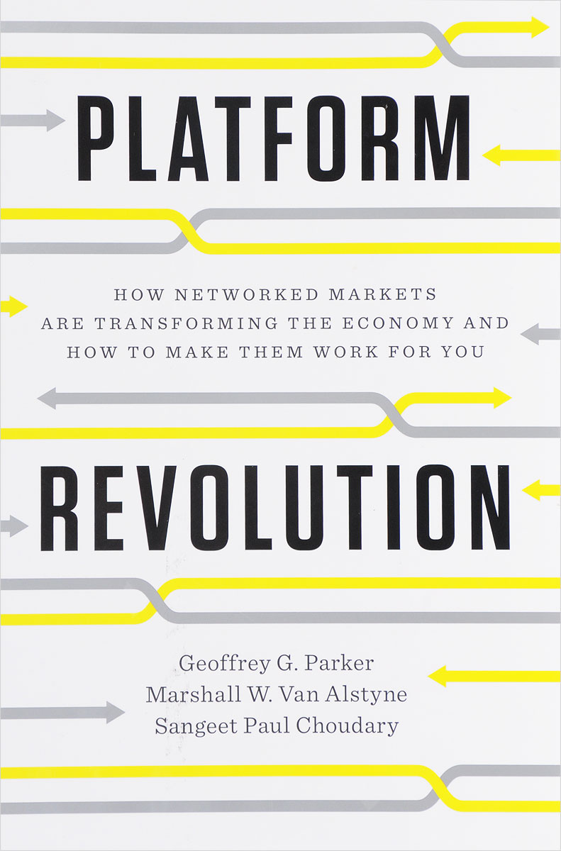 Platform Revolution велосипед author rapid 2016