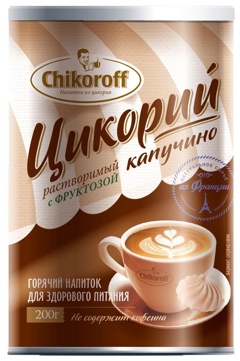 Chikoroff напиток растворимый из цикория Капучино с фруктозой, 200 г4607013791053Горячий напиток для здорового питания, изготовленный из корней цикория, выращенных и обработанных по уникальной технологии производства компании LEROUX S.A.S (Франция).Преимущества:Не содержит кофеин, не повышает артериальное давлениеБез сахараСодержит инулин - растительное пищевое волокно, которое:- улучшает микрофлору кишечника- стимулирует рост и активность полезных бифидобактерий- улучшает усвоение организмов кальцияСодержит витамины и минералыНе содержит ГМО