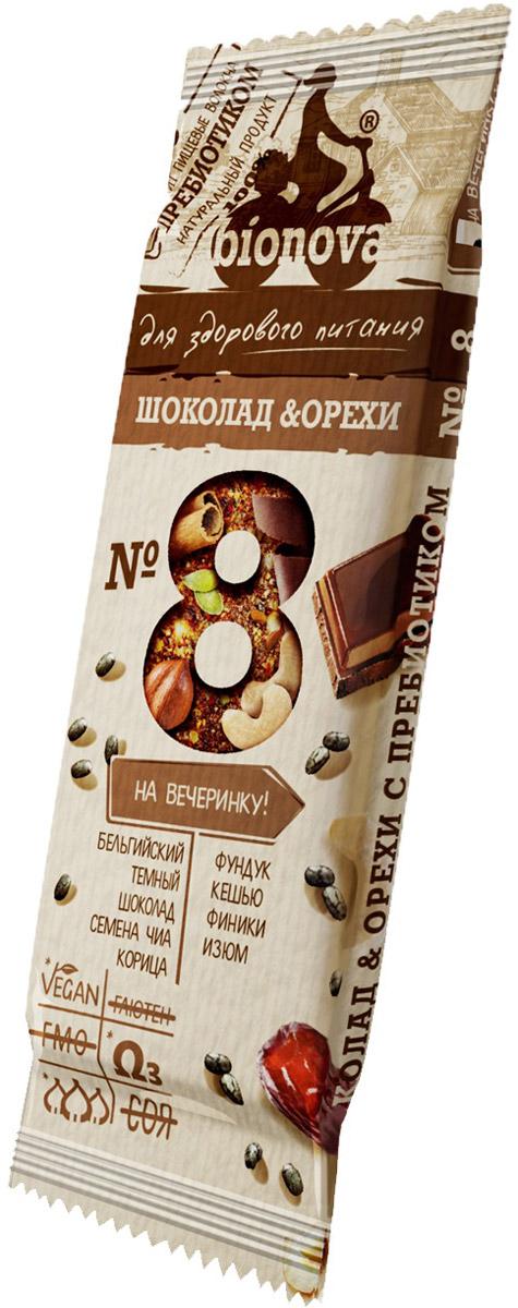 Bionova фруктово-ореховый батончик с шоколадом, 35 г bona vita батончик ореховый с семенами подсолнечника орехами и медом в шоколадной глазури 35 г