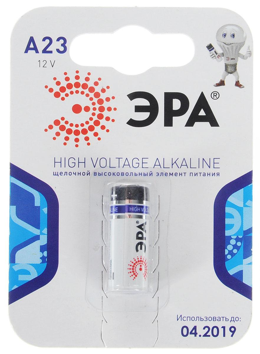 Батарейка алкалиновая ЭРА Energy, тип A23 (1BL), 12ВC0038449/2Щелочные (алкалиновые) батарейки ЭРА Energy оптимально подходят для повседневного питания множества современных бытовых приборов: автосигнализаций, электронных игрушек, фонарей, беспроводной компьютерной периферии и многого другого. Не содержат кадмия и ртути. Батарейки созданы для устройств со средним и высоким потреблением энергии. Работают в 10 раз дольше, чем обычные солевые элементы питания. Данная батарейка обеспечивает длительное и бесперебойное электропитание брелоков и пультов дистанционного управления. Размер батарейки: 2,3 х 1 х 1 см.