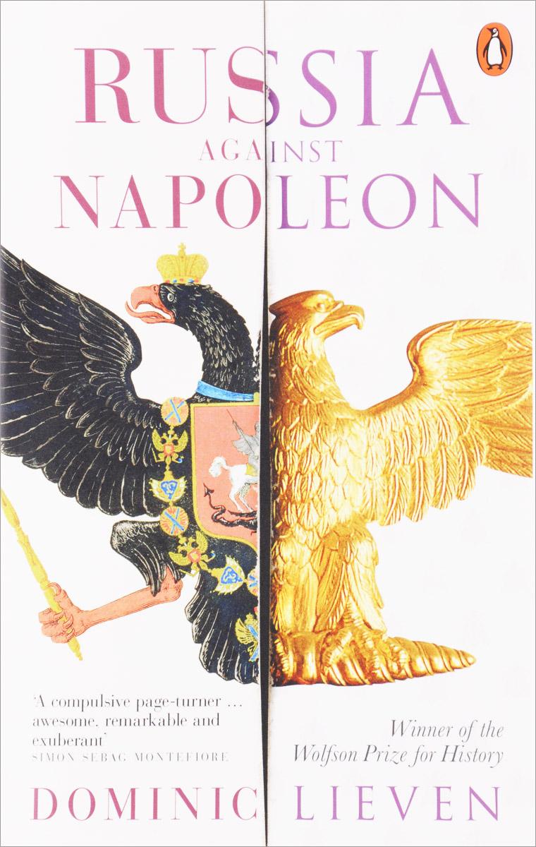 Russia Against Napoleon ruins