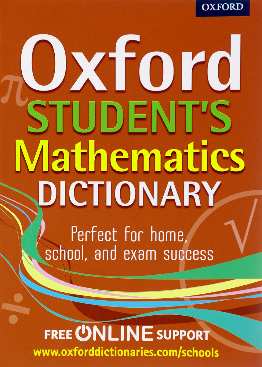 Oxford Students Mathematics Dictionary oxford mini school german dictionary