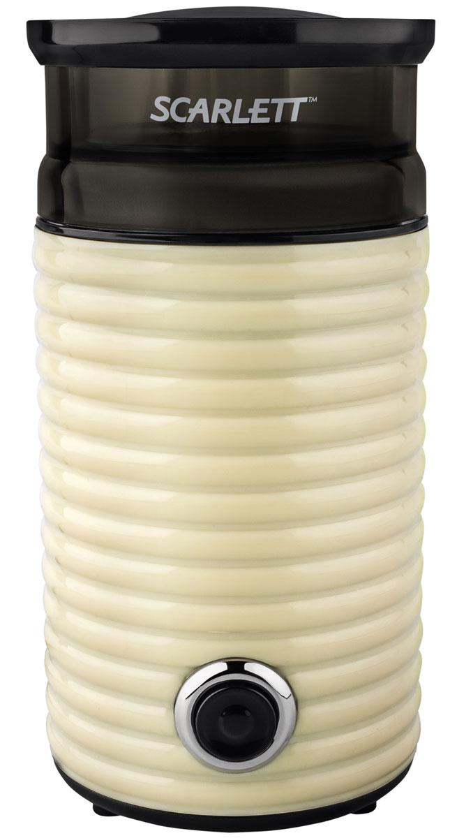 Scarlett SC-CG44502, Beige кофемолкаSC-CG44502Электрическая кофемолка Scarlett SC-CG44502 - отличный выбор для любителей бодрящего и крепкого кофе. С ее использованием вы получите свежемолотый кофе непосредственно перед его завариванием, что усилит вкус и аромат напитка. Кофемолка снабжена импульсным режимом. Рабочий нож выполнен из высококачественной нержавеющей стали.