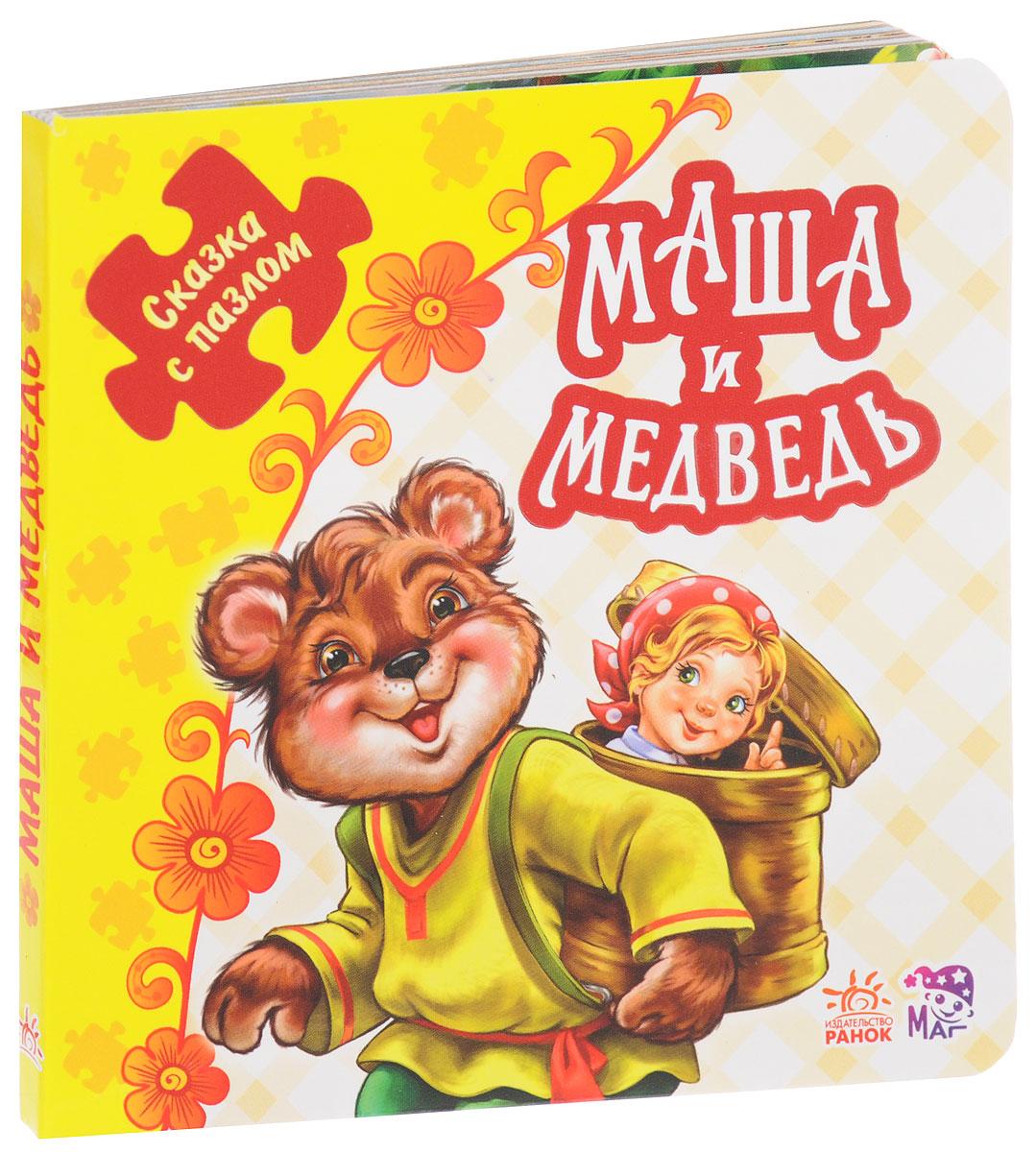 Маша и медведь пазлы maxi сказки 03542
