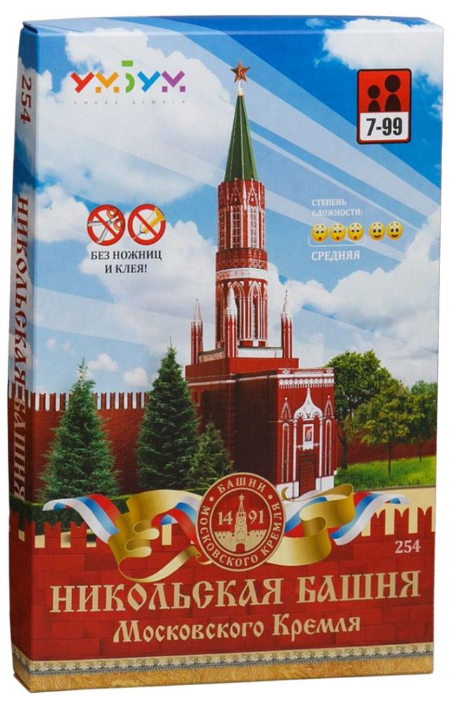Умная бумага 3D Пазл Никольская башня