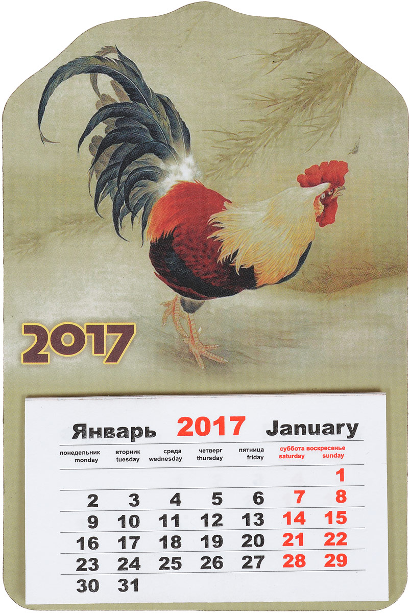 Календарь на магните Караван-СТ Петух. Ветка (2017 год) стекло на дверь багажника с подогревом на додж караван 2001