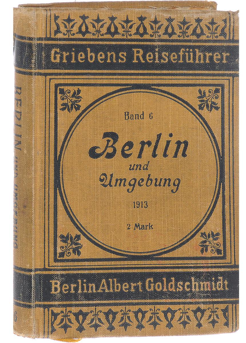 цены Berlin und Umgebung