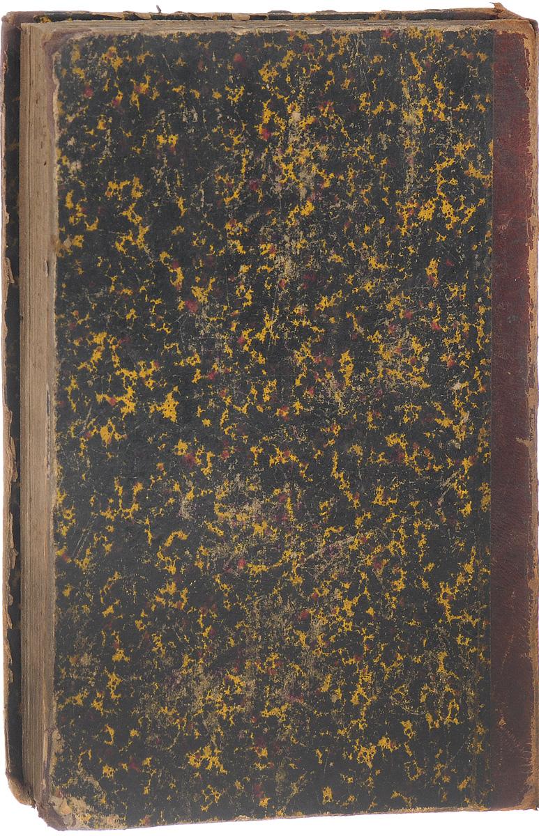 Хумеш, т.е. Пятикнижие Моисея. Том 3. Второзаконие тора ор тора свет в 4 х томах том 1