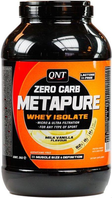 QNT Изолят Metapure, клубника, 2 кг - Протеины