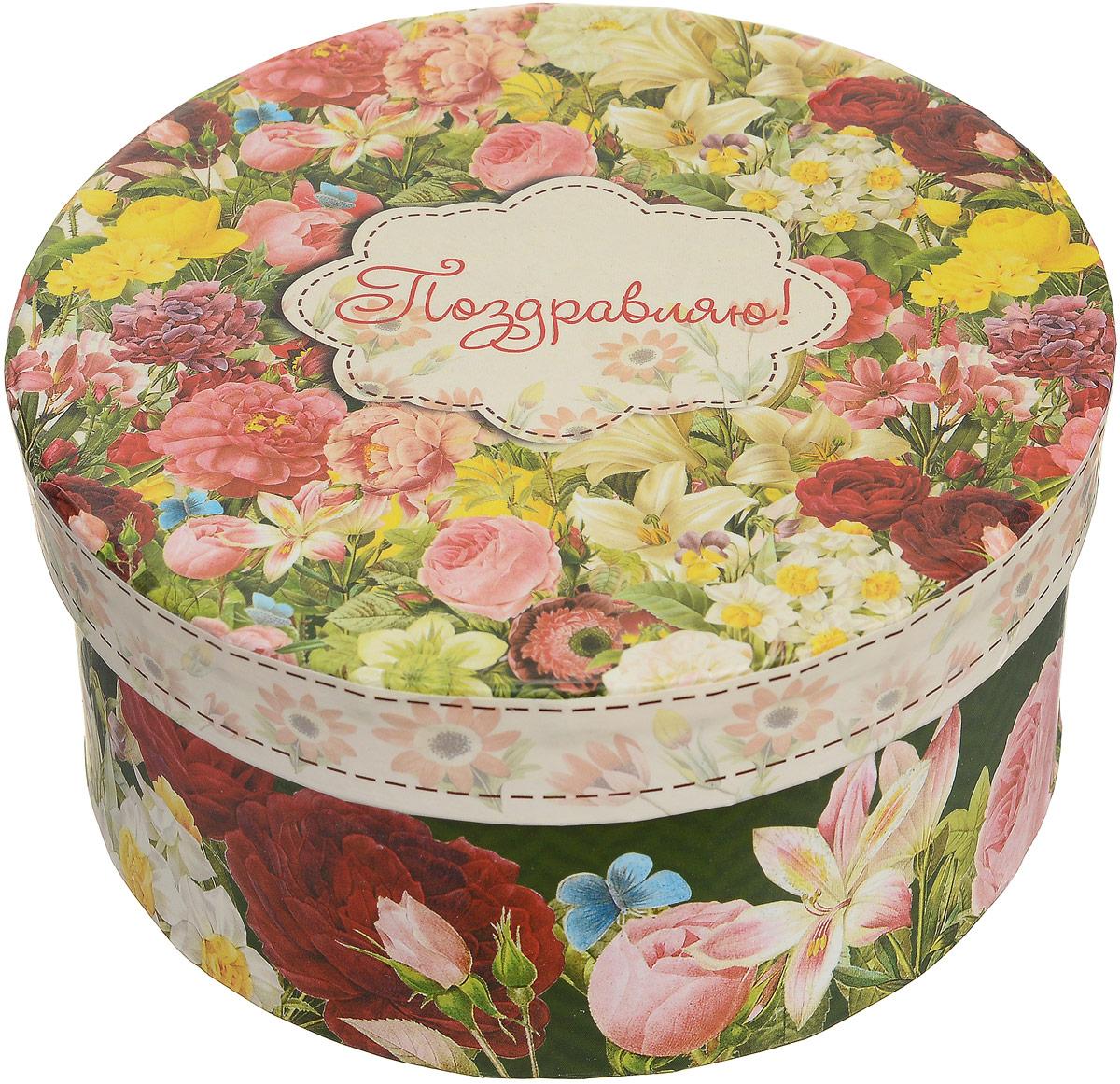 Коробка подарочная Magic Home Райский сад, круглая, 14 х 14 х 7 см44289Подарочная коробка Magic Home Райский сад, выполнена из мелованного ламинированного картона. Коробочка оформлена красивым цветочным рисунком. Изделие имеет круглую форму и закрывается крышкой с надписью Поздравляю!. Подарочная коробка - это наилучшее решение, если вы хотите порадовать близких и создать праздничное настроение, ведь подарок, преподнесенный в оригинальной упаковке, всегда будет самым эффектным и запоминающимся. Окружите близких людей вниманием и заботой, вручив презент в нарядном, праздничном оформлении.Плотность картона: 1100 г/м2.