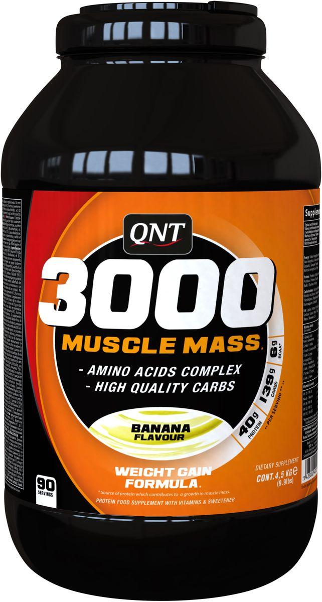 Белково-углеводная смесь QNT 3000 Muscle Mass, банан, 4,5 кгQNT09473005 Muscle Mass - лучший выбор, если в процессе активных тренировок у вас не получается набрать желаемую мышечную массу и обеспечить себе красивый мощный мышечный корсет.Преимущества Muscle Mass 3000: Содержит 27 грамм высококачественного протеина в каждой порцииСпособствует эффективному набору мышечной массыЯвляется высококалорийным продуктом при низком содержании жировОбеспечивает организм необходимой энергиейУвеличивает объем мышц и физическую силуВключает комплекс витаминов группы В