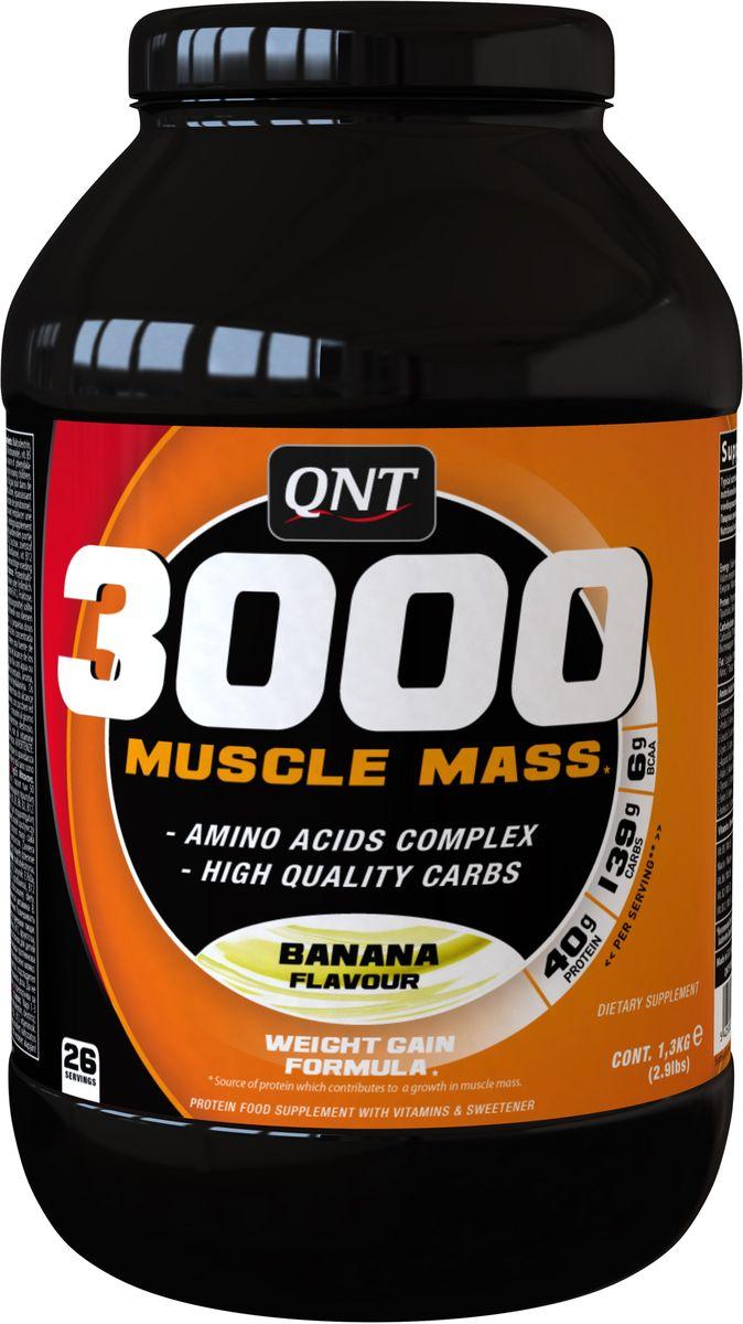 Белково-углеводная смесь QNT 3000 Muscle Mass, банан, 1,3 кгQNT0954Белково-углеводная смесь QNT 3000 Muscle Mass с комплексом витамина В стимулирует набор мышечной массы и предотвращает мышечный катаболизм после тренировок. Это лучший выбор, если в процессе активных тренировок у вас не получается набрать желаемую мышечную массу и обеспечить себе красивый мощный мышечный корсет.В каждой порции 6 гр BCAA.Преимущества Muscle Mass 3000: - содержит 40 грамм высококачественного протеина в каждой порции;- способствует эффективному набору мышечной массы;- является высококалорийным продуктом при низком содержании жиров;- обеспечивает организм необходимой энергией;- увеличивает объем мышц и физическую силу;- включает комплекс витаминов группы В. Способ применения: размешивать ежедневно 1-3 мерные ложки (50 гр каждая) с водой или молоком. Принимайте после тренировок или между приемами пищи. Состав: мальтодекстрин, декстроза, концентрат сывороточного протеина (молоко), вкусовая добавка, загуститель Е412, фруктоза, подсластитель Е951, краситель Е160а, витамины: В3, В5, В6, В2, В12. Содержит фенилаланин. Пищевая ценность с водой (150 г смеси): протеин 23,7 г, углеводы 116,4 г, жиры 2,1 г. Пищевая ценность с молоком (150 г смеси): протеин 39,6 г, углеводы 139,4 г, жиры 18 г. Энергетическая ценность с водой (150 г смеси): 581 ккал. Энергетическая ценность с молоком (150 г смеси): 878 ккал. Товар сертифицирован.