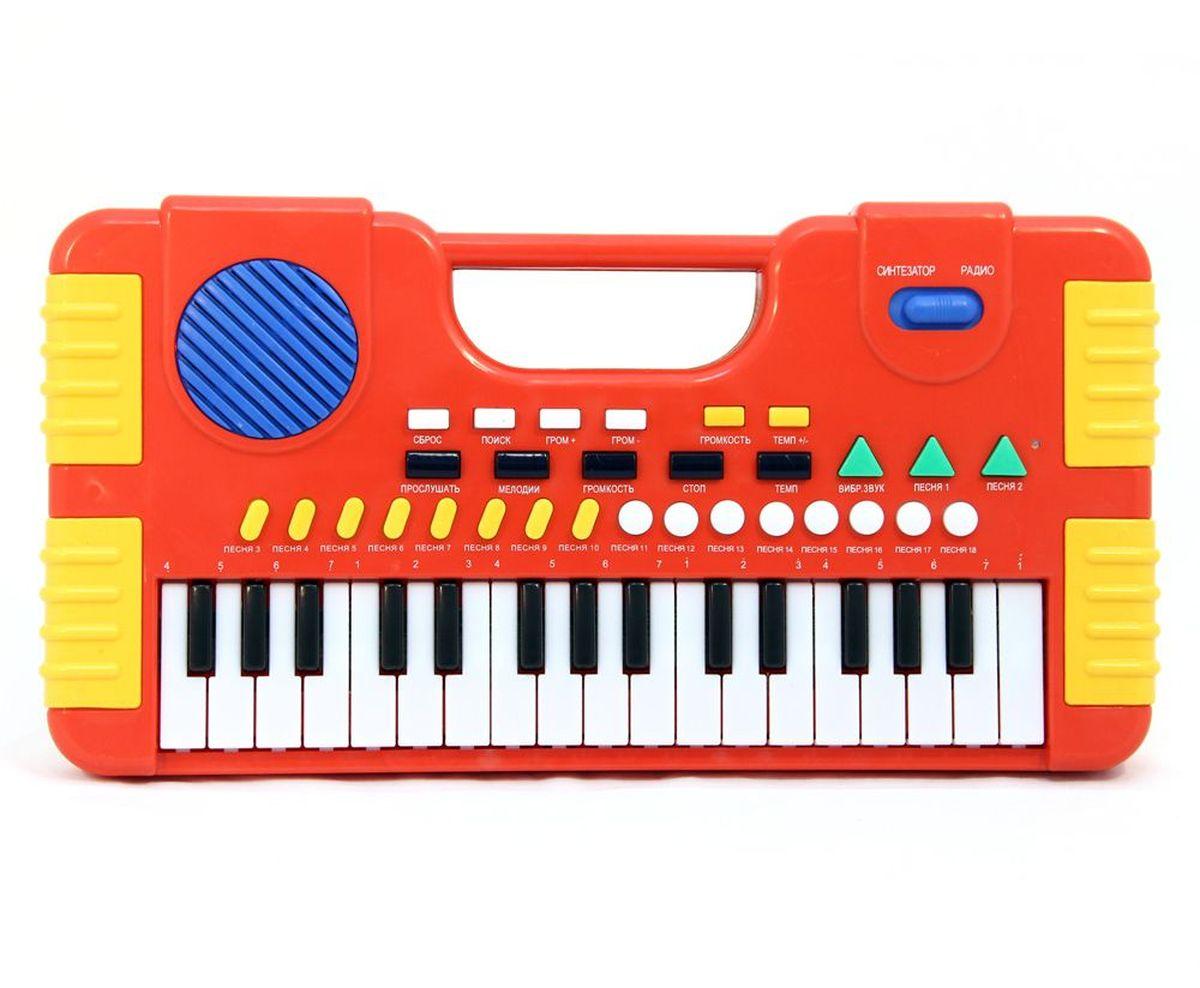 Veld-Co Музыкальный инструмент Синтезатор Я звезда 33 клавиши 30766 клавиши купить