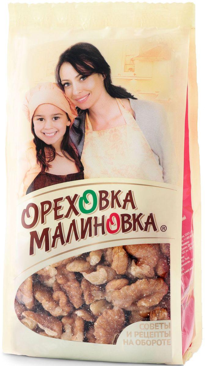 Ореховка-Малиновка грецкийорех, 190 г4620000679455Отборные ядра грецкого ореха - одни из самых полезных и богатых витаминами орехов. Богатое содержание витаминов и минеральных солей делает эти орехи отличным диетическим продуктом, а большое количество белка позволяет им быть полноценным заменителем животного белка.