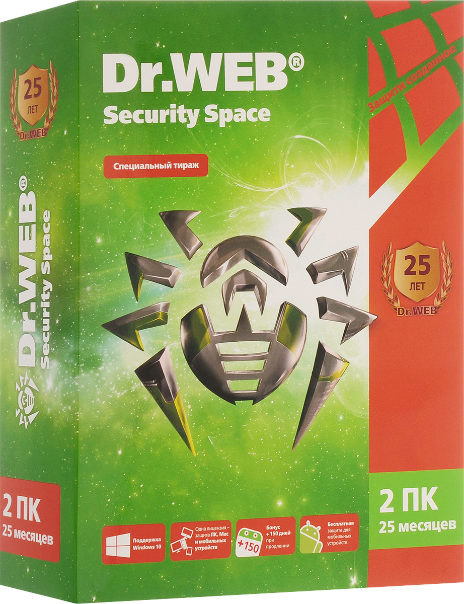 Dr.Web Security Space K3 (2 ПК, 25 месяцев)