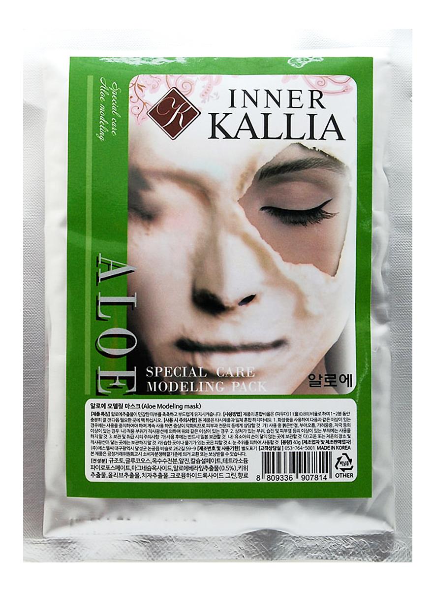 Inner Kallia Альгинатная маска c экстрактом Алоэ 40 гр907814Уникальный продукт для качественного домашнего ухода. Повышает эффективность нанесенных под маску средств. В зависимости от типа маски и средства, нанесенного под нее, очищает или увлажняет, тонизирует или питает кожу. Обладает выраженным омолаживающим, увлажняющим и питательным эффектом.Aloe (алоэ вера): оказывает успокаивающее, противовоспалительное, бактерицидное и ранозаживляющее действие. Маска: увлажняет кожу, устраняет шелушения и сухость кожи, тонизирует и слегка охлаждает ее. алоэ очищает поры, отшелушивает ороговевшие клетки, размягчая их и удаляя с поверхности кожи. Алоэ вера проникает в каждую клеточку кожи, питает кожу изнутри, делает эластичной и упругой. Кроме того, Алоэ защищает кожу, препятствуя проникновению болезнетворных бактерий и грибковых инфекций, а также помогает справиться с уже существующей угревой сыпью. Сок алоэ не закупоривает поры, регулирует работу сальных желез и придает коже здоровую матовость. Маска с алоэ оживляет и повышает эластичность зрелой кожи