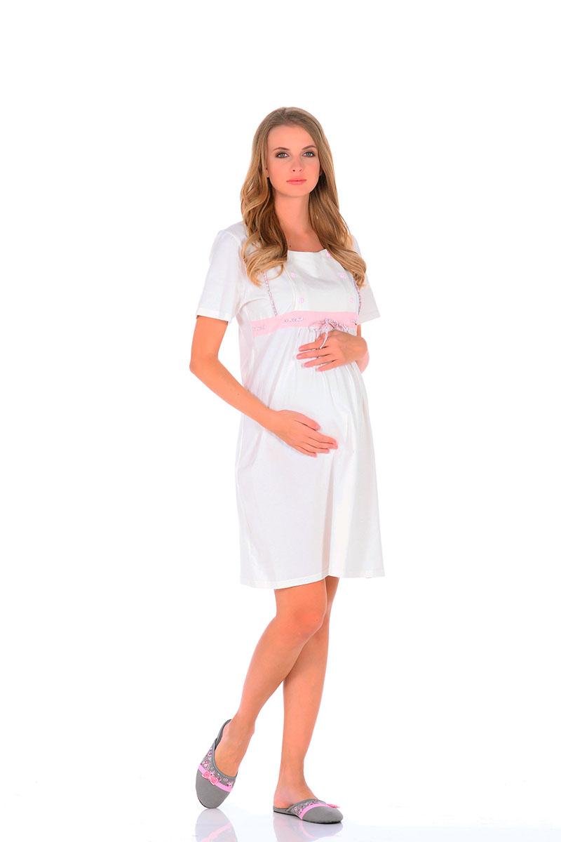 Сорочка для беременных и кормящих Nuova Vita Pretty Mama, цвет: молочный, розовый. 506.01. Размер 48506.01Нежнейшая сорочка для беременных и кормящих мамочек, приятного спокойного молочного цвета. Модель средней длины, свободного кроя и коротким рукавом, по передней части отрезная кокетка, расположенная по линии груди.Под грудью небольшая сборка из складок, для более удобного комфорта для растущего животика. Кокетка имеет секрет для кормления малыша (передняя планка на небольших пуговицах, отстегивающихся с двух сторон, что значительно облегчает грудное вскармливание). Сорочка отлично сидит по фигуре, подойдет, как для ношения дома, так, и для роддома. Прекрасный вариант для дома и в роддом.
