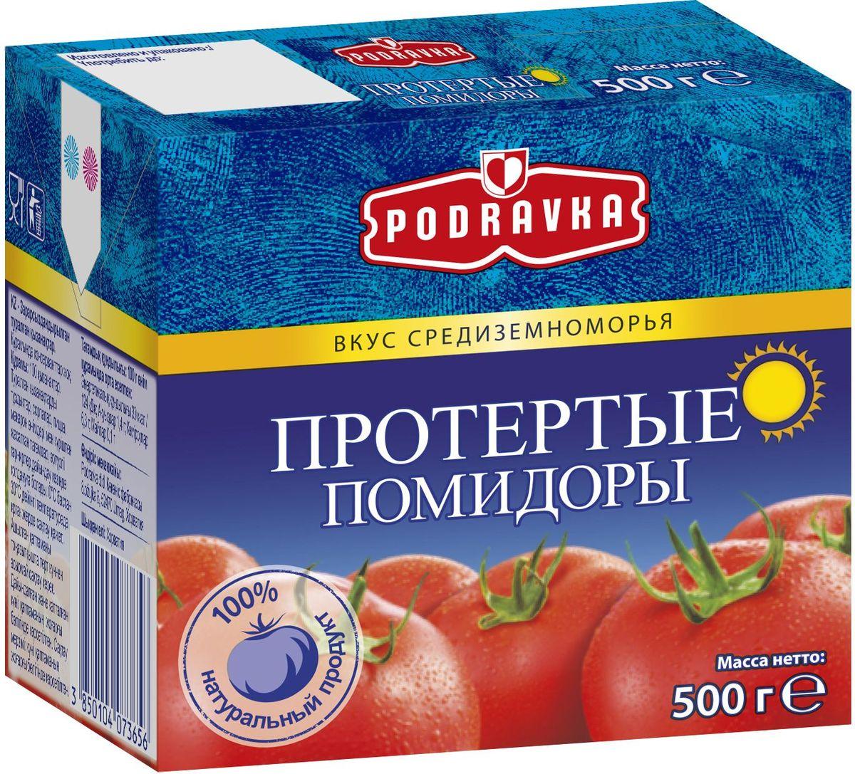 Podravka помидоры протертые, 500 г3160007Томатная продукция Podravka производится из средиземноморских помидоров, выращенных под открытым солнцем и полезных для здоровья.Отличительные особенности томатной продукции Podravka: натуральная, свежая, удобная в приготовлении, низкокалорийная, без консервантов, с высоким содержанием ликопена.