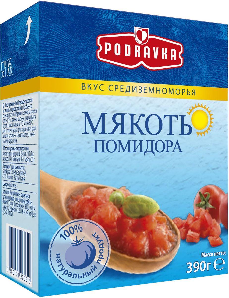 Podravka мякоть помидора, 390 г3160008Томатная продукция Podravka производится из средиземноморских помидоров, выращенных под открытым солнцем и полезных для здоровья.Отличительные особенности томатной продукции Podravka: натуральная, свежая, удобная в приготовлении, низкокалорийная, без консервантов, с высоким содержанием ликопена.