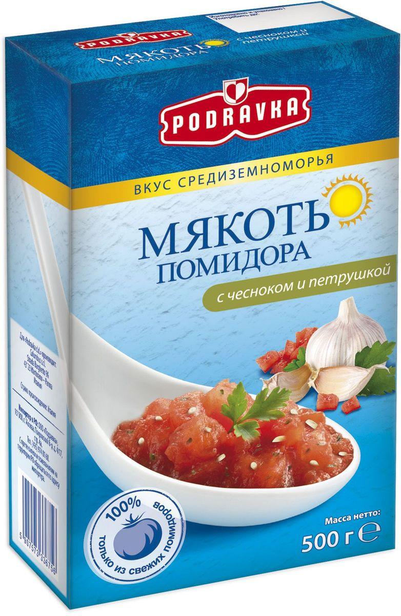 Podravka мякоть помидора с чесноком и петрушкой, 500 г ваза для фруктов двухъярусная 27х32см лаванда 942517