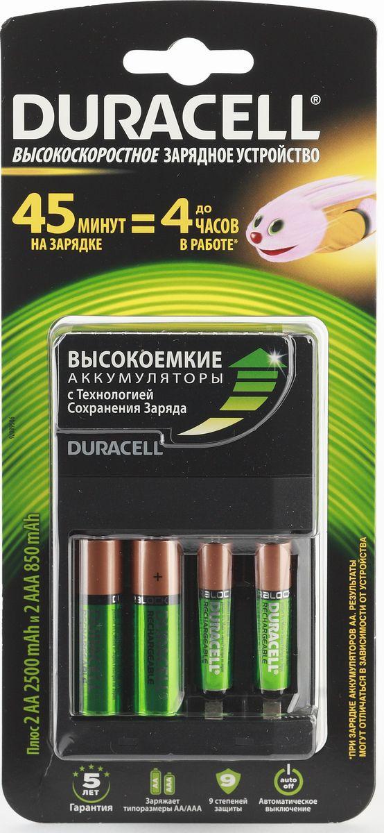 Зарядное устройство для аккумуляторов Duracell CEF14 аккумуляторы duracell hr06 aa