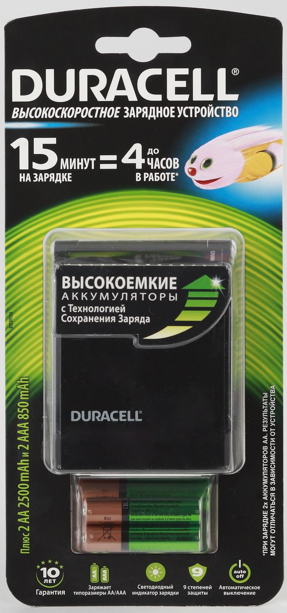 Зарядное устройство для аккумуляторов Duracell  CEF 27  + 2 AA (2500 мАч) + 2 AAA (850 mAh) - Батарейки и аккумуляторы