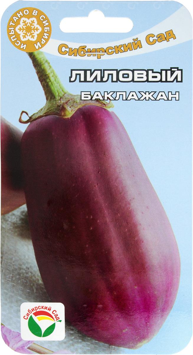 Семена Сибирский сад Баклажан. Лиловый, 20 штBP-00000179Семена Сибирский сад Баклажан. Лиловый, являются новым среднеранним урожайным сортом для открытого грунта и пленочных укрытий. Плодысветло-сиреневого цвета, цилиндрической формы, с белой плотной мякотью.Рекомендуется для всех видов переработки. Высота: до 50 см,Длина: 15-20 см,Масса: до 250 г, Средняя урожайность сорта: 2 кг плодов с растения..