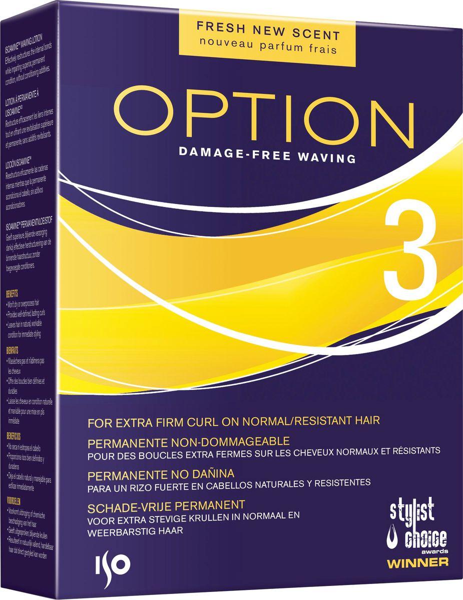 ISO Текстура для завивки на нормальных и трудноподдающихся волосах OPTION III -, 118мл*104мл*25мл223204С 1993 года составы для завивки ISO Option являются самыми продаваемыми в мире на рынке текстур, не содержащих тиогликоль. Эксклюзивное и запатентованное изобретение ISO — формула без содержания тиогликоля. В ее состав входит ISOамин — аналог натурального цистеина волос. ISOамин способен проникать в волос более глубоко и равномерно, чем традиционные средства для завивки, без агрессивного подъема кутикулы.Эксклюзивная запатентованная безвредная формула, не содержащая тиогликоль Что отличает составы для завивки ISO OPTION? При использовании ISO OPTION не происходит нарушения структуры и целостности волос. Поэтому в состав этих средств не входят утяжеленные увлажняющие добавки, которые могут ослабить результат текстурирования.Как действует ISOамин?ISOамин легко притягивается к отрицательно заряженному волосу, как металл к магниту. Благодаря этой способности, он беспрепятственно проникает в структуру волоса, не повреждая кутикулу. Вследствие более глубокого и равномерного проникновения, ISOамин позволяет получать превосходные результаты завивки или выпрямления и, при этом, оставляет волосы здоровыми и сильными. Составы ISO Option оставляют в волосах до 40% больше аминокислот, чем традиционные средства, содержащие тиогликоль. Сегодня клиенты стремятся к модным и универсальным образам, ухаживать за которыми легко и быстро. Со средствами ISO Option, в зависимости от выбранного инструмента для накрутки, у Вас появляется возможность сделать локоны, придать прическе объем, пышность. Или же безопасно выпрямить вьющиеся волосы.