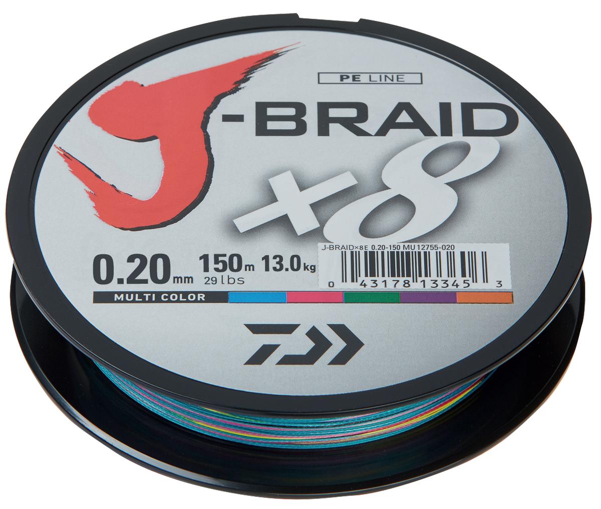Шнур плетеный Daiwa J-Braid X8, цвет: мультиколор, 150 м, 0,20 мм