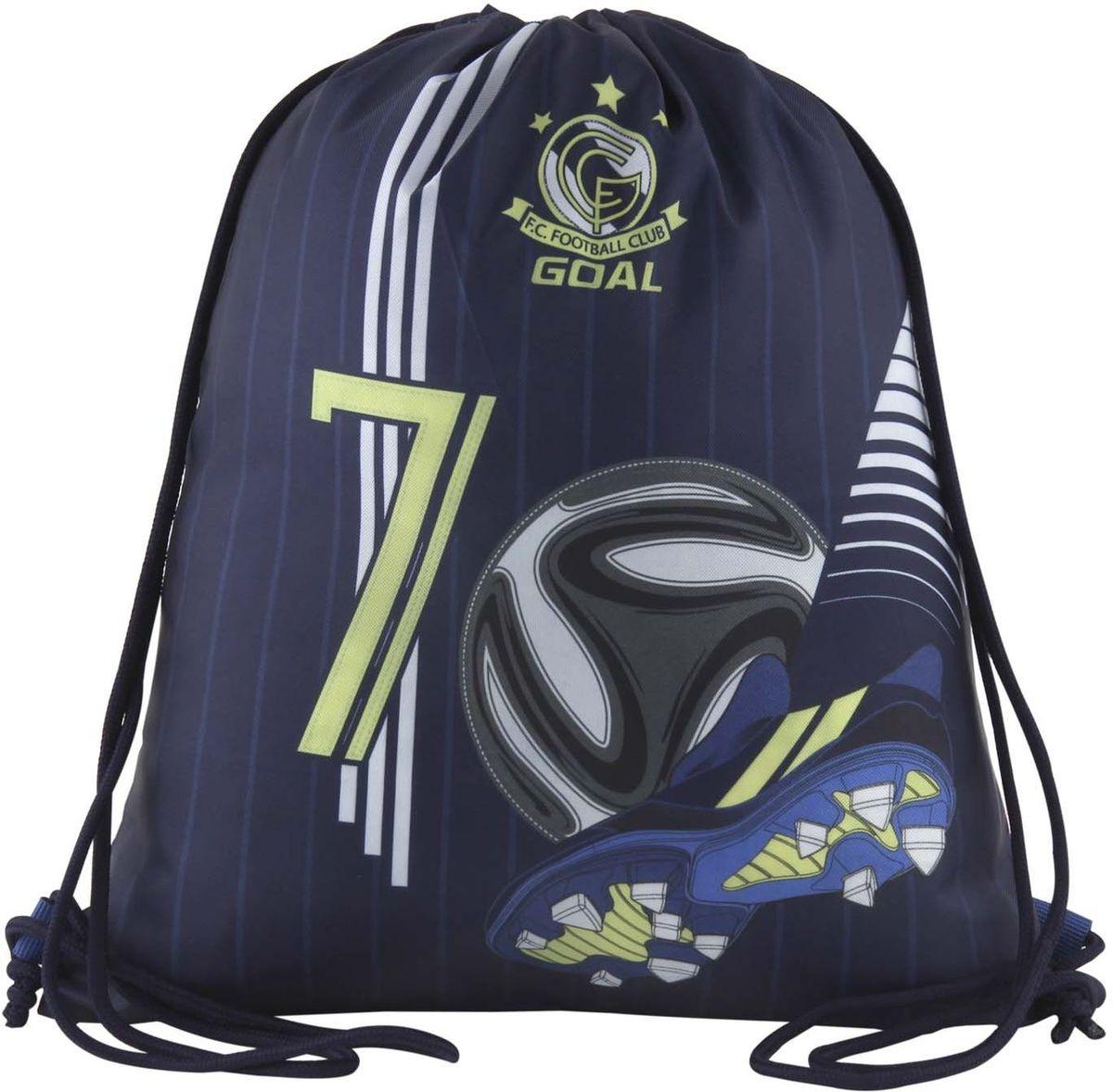 Target Collection Сумка для детской сменной обуви цвета FC Real Madrid 1723317233Сумка для переноски детской обуви Target Collection FC Real Madrid, выполнена из плотного водостойкого материала, затягивается сверху шнурком и носится, как рюкзак.