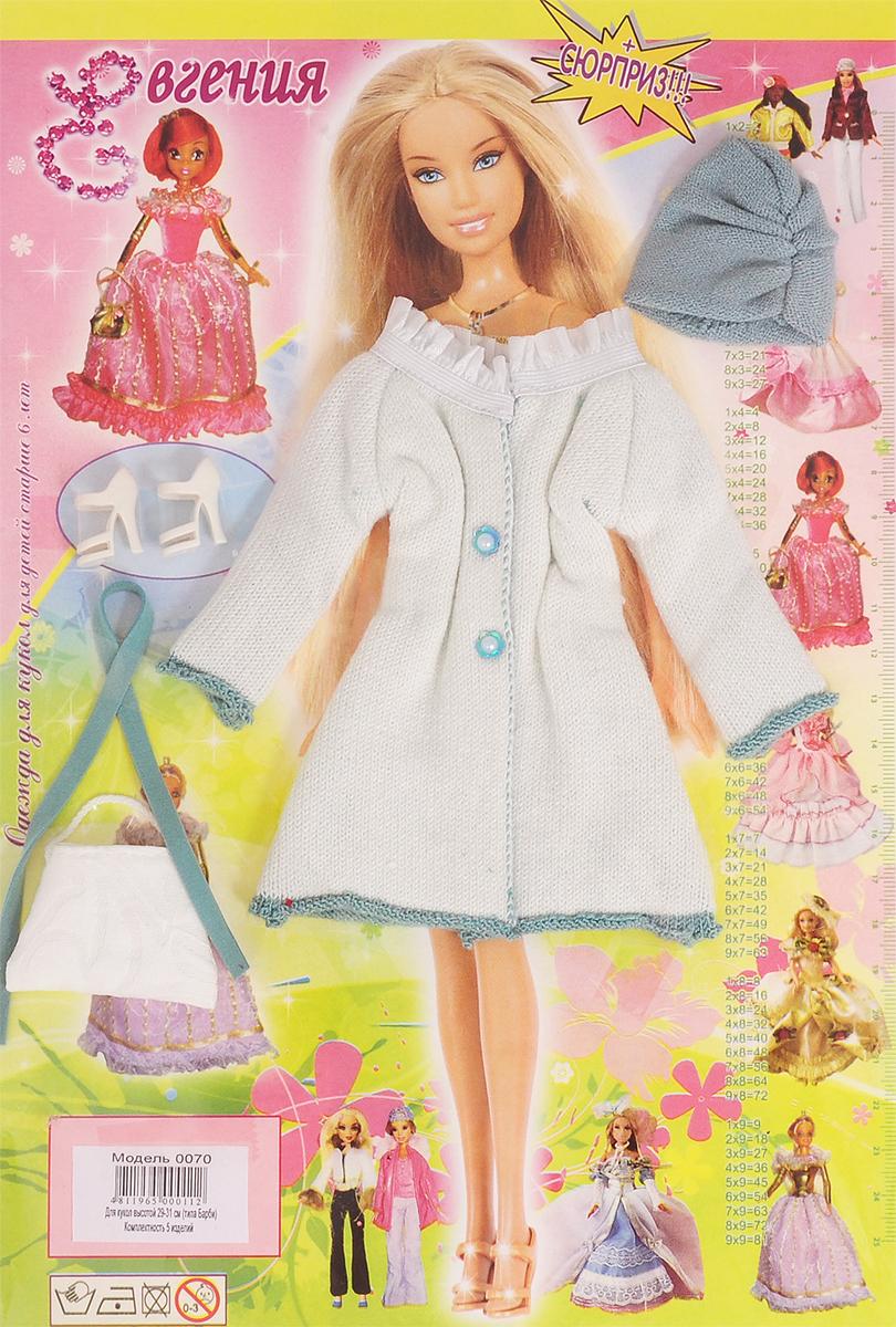 Евгения-Брест Одежда для кукол Пальто цвет белый одежда для кукол реборн купить
