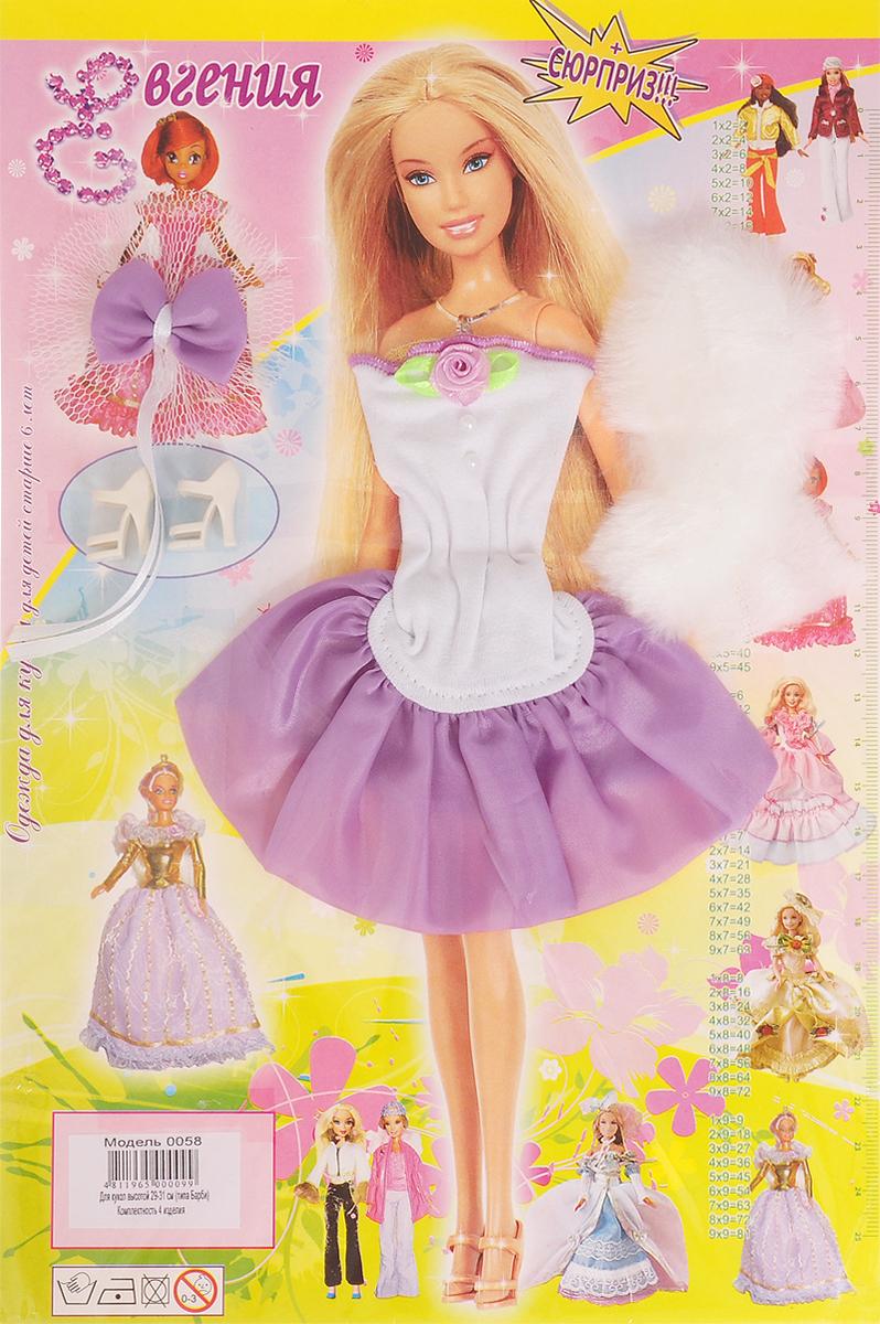 Евгения-Брест Одежда для кукол Платье цвет белый сиреневый одежда для кукол реборн купить