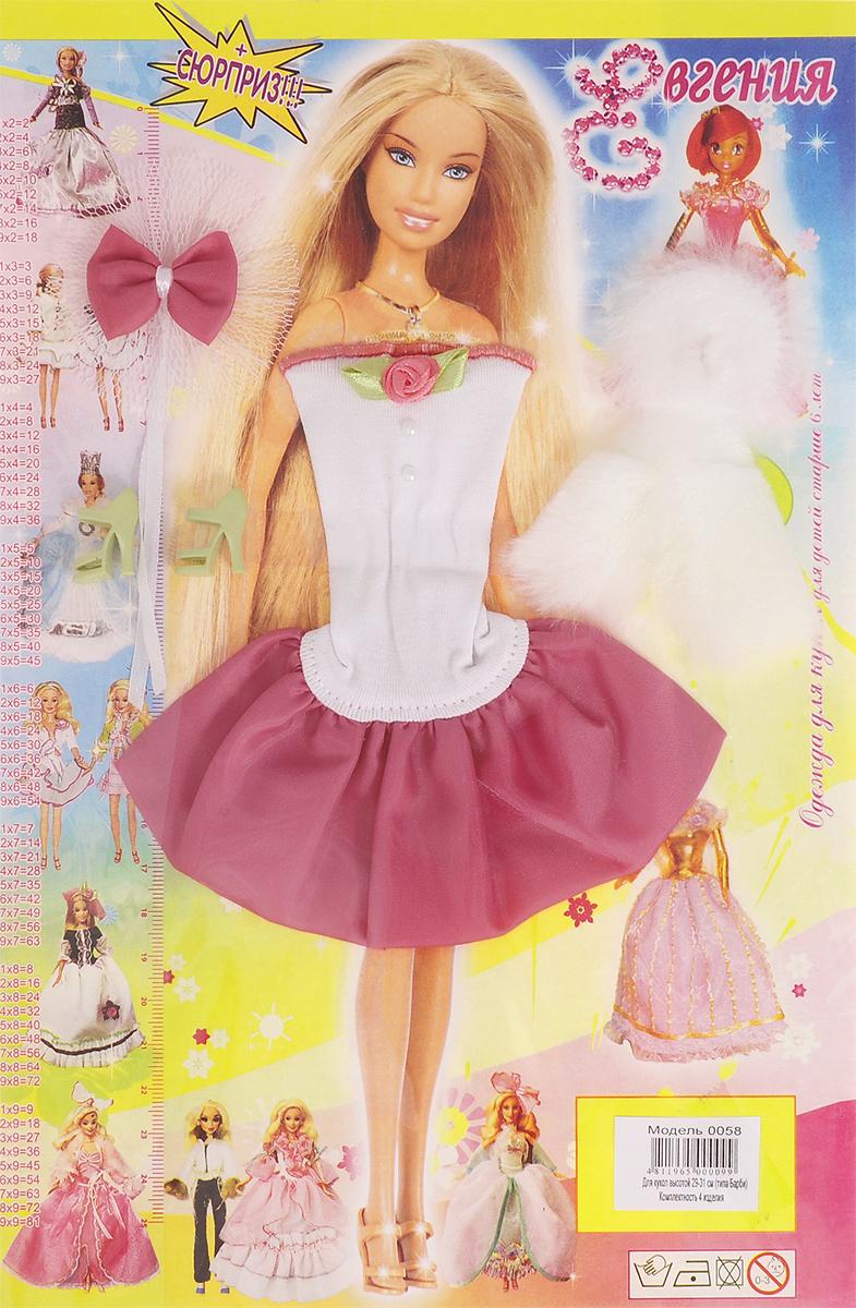 Евгения-Брест Одежда для кукол Платье цвет белый темно-розовый одежда для кукол реборн купить