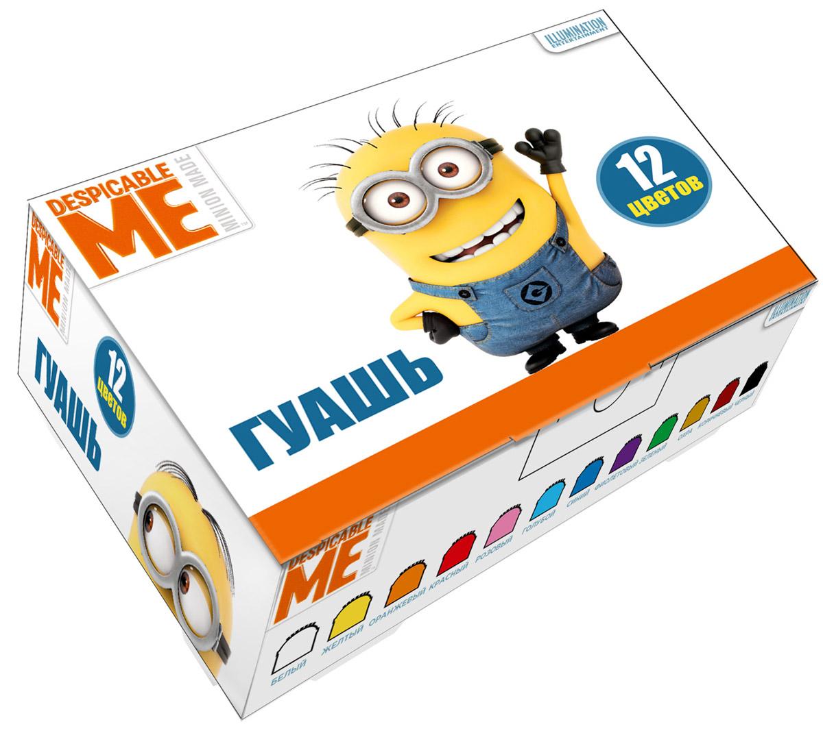 Universal Миньоны Гуашь Гадкий Я 12 цветов mymei 1 комплект 12шт набор гадкий я 2 миньоны рисунок игрушки в розницу 96408
