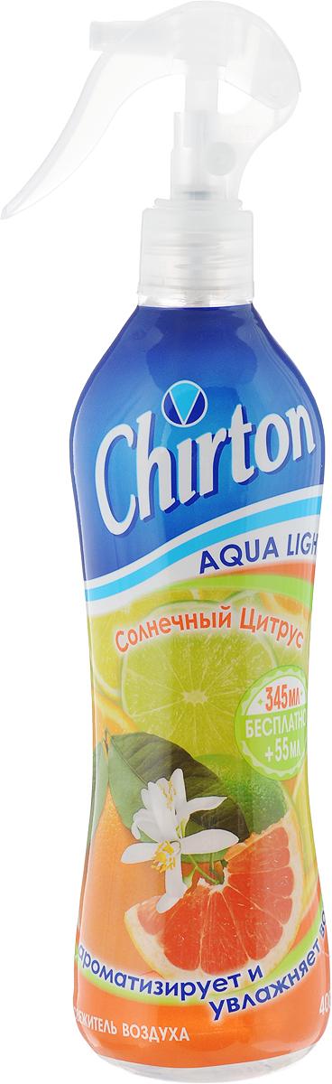 Освежитель воздуха Chirton Солнечный цитрус, 400 мл49017Освежитель воздуха Chirton Солнечный цитрус из серии Aqua Light предназначен для устранения неприятных запахов и ароматизации воздуха в жилых помещениях, в ванных и туалетных комнатах или в салоне автомобиля. Высокое качество освежителя позволит быстро избавиться от неприятных запахов в любом уголке вашего дома, наполняя его неповторимым ароматом цитруса.Товар сертифицирован.