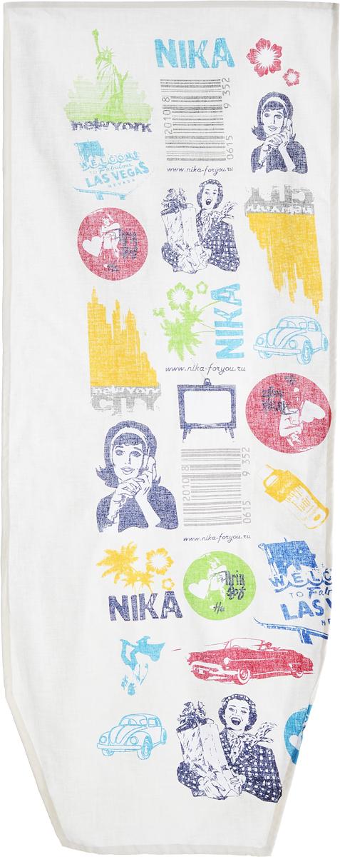 Чехол для гладильной доски Nika Лас-Вегас, универсальный, 129 х 51 см матрас вегас x3 130х195 см